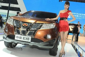 Автосалон китайских авто